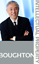 Bennett Lee, downtown Vancouver Trade Marks and intellectual property lawyer